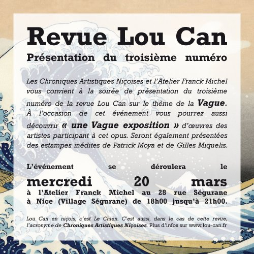 Invitation à une Vague expo